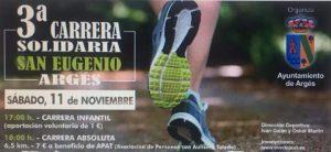 Carrera Solidaria San Eugenio Argés 2017